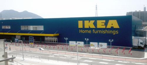 IKEA熊本