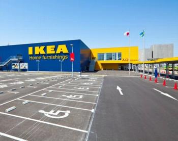 IKEA 福岡の求人